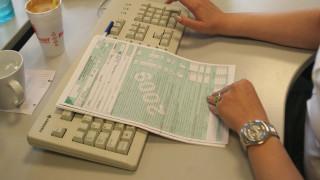 Φορολογικό: Οι αλλαγές σε αφορολόγητο, κλίμακες, έκτακτη εισφορά