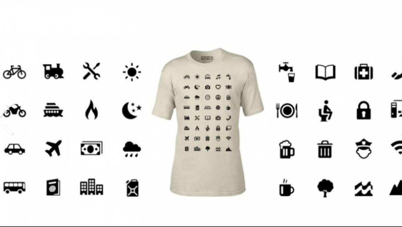 Το μπλουζάκι που μιλάει όλες τις γλώσσες του κόσμου