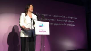 Πρεμιέρα για το κόμμα της Ζωής Κωνσταντοπούλου