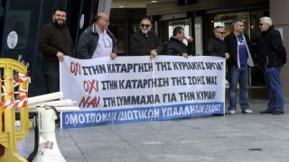 Σε εικοσιτετράωρη απεργία προχωρούν οι ιδιωτικοί υπάλληλοι