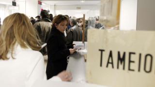 «Καταδικάζονται» όσοι έχουν ανεπίδεκτα είσπραξης χρέη προς τα ταμεία