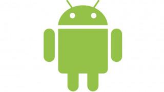 Η Ε.Ε. κατηγορεί την Google για μονοπωλιακές πρακτικές