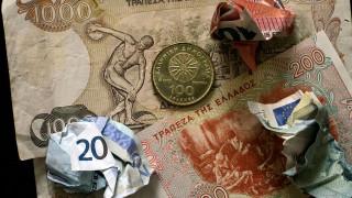 Ο περιούσιος λαός και το εθνικό (του) νόμισμα
