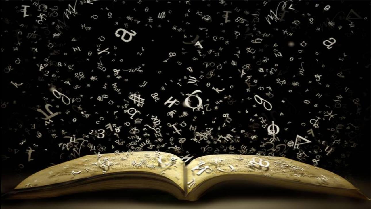 Παγκόσμια Ημέρα Βιβλίου: Πλήθος εκδηλώσεων για τη σημασία της λογοτεχνίας στις 23 Απριλίου