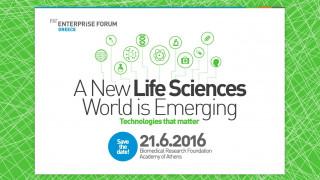 MIT Enterprise Forum Greece: Ο νέος κόσμος της επιστήμης
