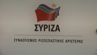 Ανακοίνωση ΣΥΡΙΖΑ για την 21η Απριλίου