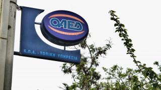 ΟΑΕΔ: Καταβάλλονται το Δώρο Πάσχα και το επίδομα ανεργίας