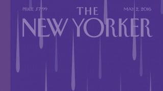 Θάνατος Prince: Συγκινητικά πρωτοσέλιδα για τον πρίγκιπα της pop