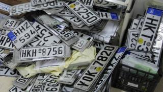 Πάσχα 2016: Ξεκίνησε η επιστροφή πινακίδων