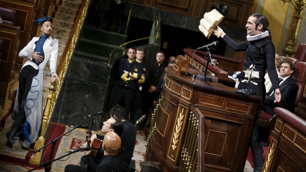Η Βουλή της Ισπανίας μια θεατρική σκηνή για τον Θερβάντες