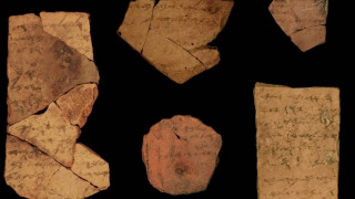 Νέα στοιχεία προσδιορίζουν πότε γράφτηκε η Βίβλος
