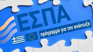 ΕΣΠΑ: Ποια προγράμματα χρηματοδότησης λήγουν, σε ποια έχει δοθεί παράταση