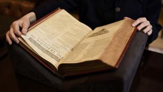 Ημέρα Βιβλίου: Περίπατος στο Κέντρο της Αθήνας για βιβλιόφιλους