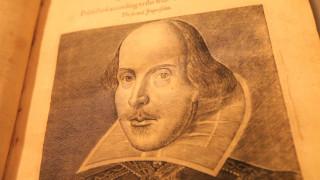 Η «κρυψώνα» των αυθεντικών Σαίξπηρ και Φράνκεσταιν