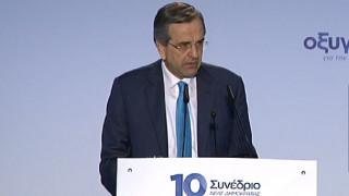 Αντ. Σαμαράς: Ο ΣΥΡΙΖΑ δεν μαθαίνει από τα λάθη του