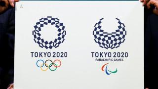 Νέο λογότυπο για τους Ολυμπιακούς του Τόκιο 2020