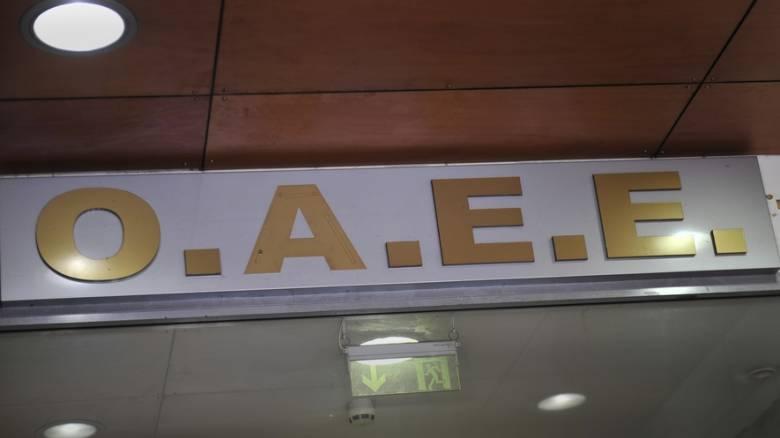 ΟΑΕΕ: Online οι ρυθμίσεις χρεών των ασφαλισμένων