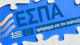 ΕΣΠΑ: Τελευταία στροφή για τις αιτήσεις του προγράμματος για startups