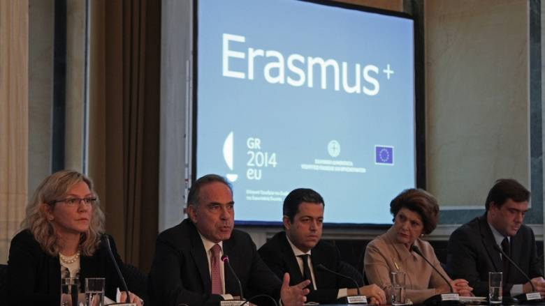 Ξεκινάει το πρόγραμμα Erasmus+