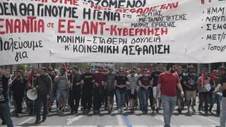 Μπαράζ απεργιών μετά το Πάσχα για το Ασφαλιστικό