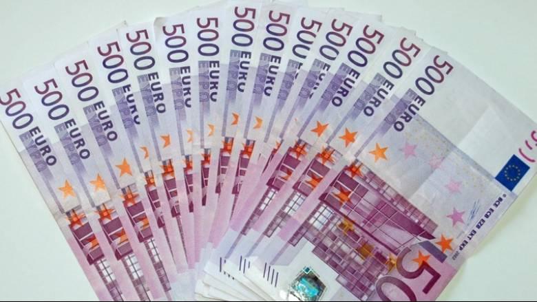 ΕΚΤ: Προς απόσυρση το χαρτονόμισμα των 500 ευρώ