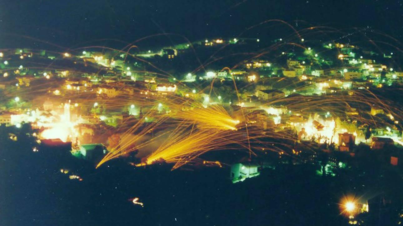 Αποτέλεσμα εικόνας για Χίο για τον ρουκετοπόλεμο