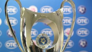 Κεκλεισμένων των θυρών και με Έλληνα διαιτητή ο τελικός του Κυπέλλου Ολυμπιακού-ΑΕΚ