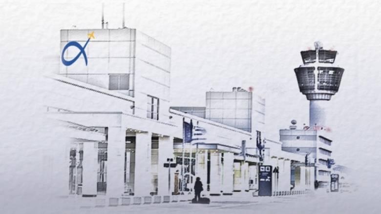 Routes Europe 2016: Στην πρώτη θέση ο Διεθνής Αερολιμένας Αθηνών «Ελευθέριος Βενιζέλος»