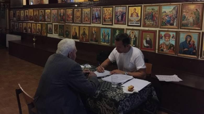 «Αποστολή» στήριξης, ανακούφισης και ανάπτυξης στα Ιωάννινα