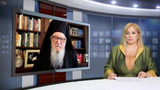 Αρχιεπίσκοπος Αμερικής Δημήτριος: Τι μου αποκάλυψε ο Ομπάμα για την ελληνική κρίση