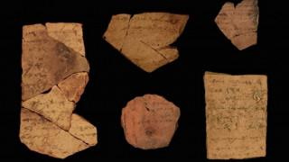 Πότε γράφτηκε η Βίβλος: Έρευνα για τoν αλφαβητισμό στην αρχαία Ιουδαία αλλάζει τα δεδομένα