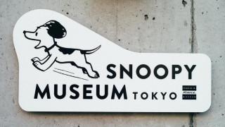 Μέσα στο απίθανο μουσείο του Σνούπι στο Τόκιο