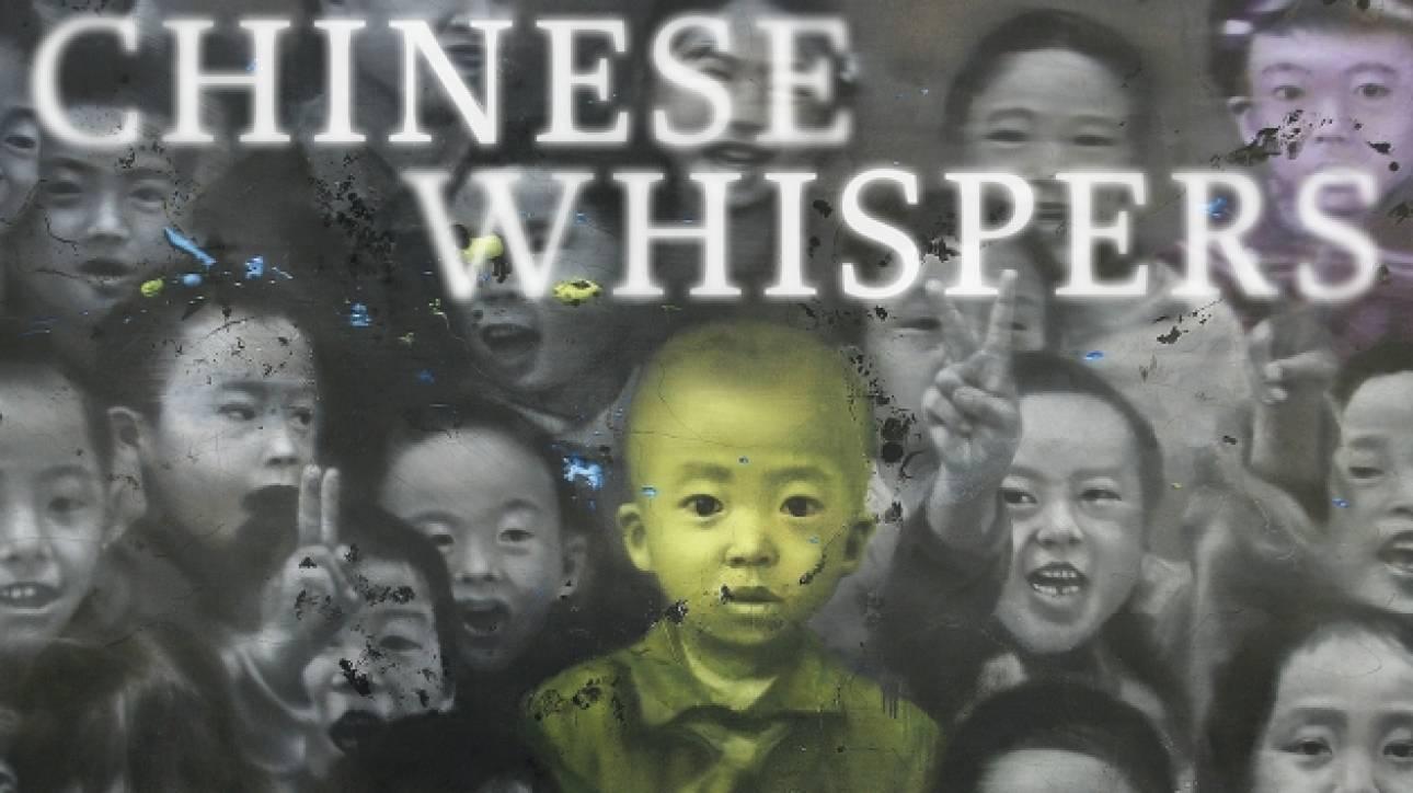 Ντοκιμαντέρ για την προσφυγική κρίση από τον Αι Γουέι Γουέι