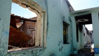 Ποινές για τον βομβαρδισμό νοσοκομείου στο Αφγανιστάν