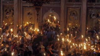 Ελληνική αντιπροσωπεία στα Ιεροσόλυμα το Μ. Σάββατο για την Αφή του Αγίου Φωτός
