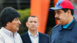 Σε νέα ζώνη ώρας η Βενεζουέλα για εξοικονόμηση ρεύματος