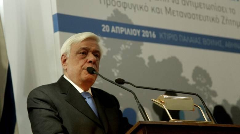 Πρ. Παυλόπουλος: Πάνω από όλα η Ελλάδα