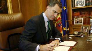 Οριστικά σε νέες κάλπες η Ισπανία