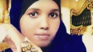 Νεαρή Σομαλή αυτοπυρπολείται σε κέντρο φιλοξενίας στην Αυστραλία