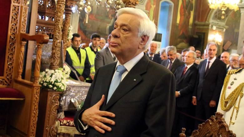 Παυλόπουλος: Tο νόμισμα αποκτά νόημα μόνον όταν υπηρετεί τον άνθρωπο