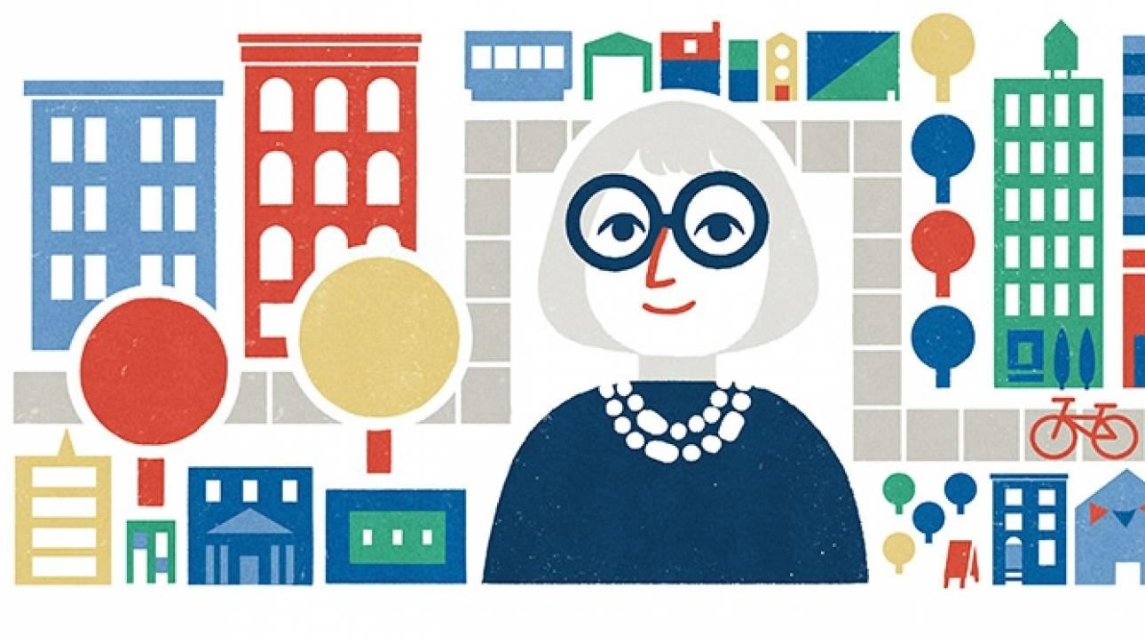Google Doodle: Εκατό χρόνια από τη γέννηση της Τζέιν Τζέικομπς