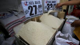 Παγκόσμια κρίση στο αποθέματα ρυζιού