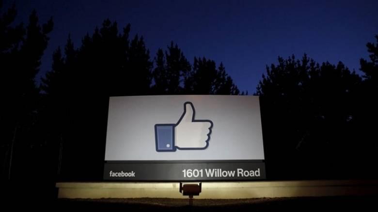 Αμοιβή $10.000 σε 10χρονο από το Facebook για την ανακάλυψη bug στο Instagram