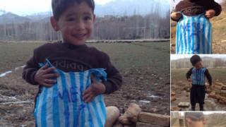 Θύμα εκβιασμού ο 5χρονος από το Αφγανιστάν που πήρε δώρο τη φανέλα του Μέσι