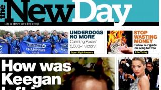 Νέα βρετανική εφημερίδα άντεξε μόλις εννέα εβδομάδες...