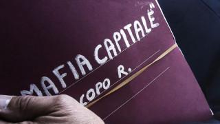 Ιταλία: Κατάσχεση περιουσιακών στοιχείων της μαφίας ύψους 80 εκατ. ευρώ