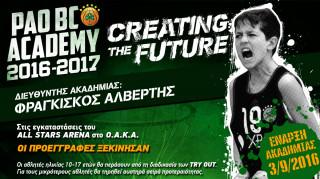 Ξεκινά το Σάββατο 03/09 η λειτουργία της PAO BC Academy