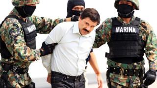 Η αμύθητη περιουσία του βαρόνου ναρκωτικών «Ελ Τσάπο»