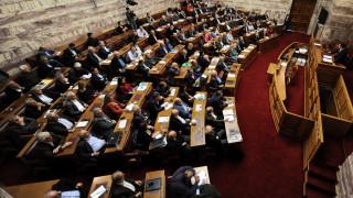 Η αξιολόγηση περνάει από τη Βουλή