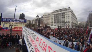 Κάλεσμα της Πανελλαδικής Επιτροπής Μπλόκων για συγκέντρωση το Σάββατο στην Αθήνα